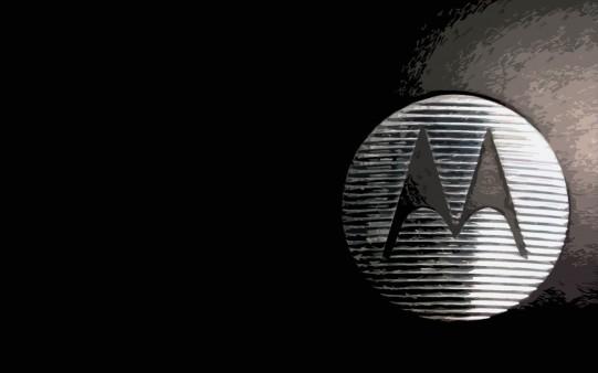 Logo Motorola.
