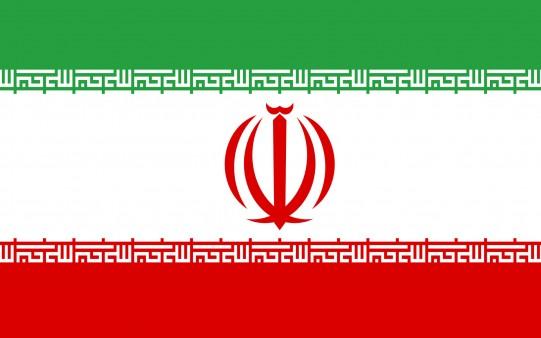 Fondo de Pantalla Bandera de Irán